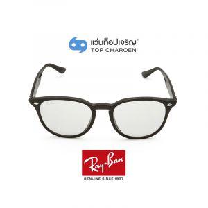 แว่นกันแดด RAY-BAN รุ่น RB4259F สี 601/87 ขนาด 53