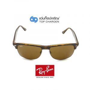 แว่นกันแดด RAY-BAN รุ่น RB4342 สี 710/73 ขนาด 59