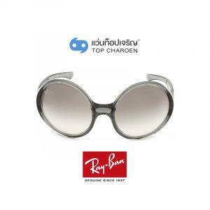 แว่นกันแดด RAY-BAN รุ่น RB4345 สี 653011 ขนาด 58