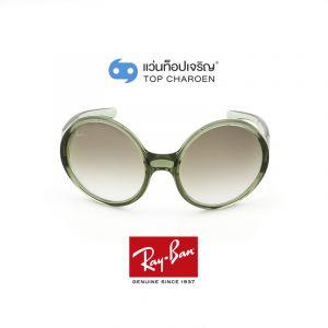 แว่นกันแดด RAY-BAN รุ่น RB4345 สี 65320N ขนาด 58