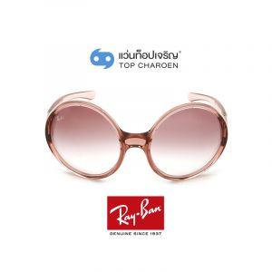 แว่นกันแดด RAY-BAN รุ่น RB4345 สี 65338H ขนาด 58