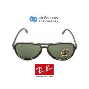 แว่นกันแดด RAY-BAN VAGABOND รุ่น RB4355 สี 654531 ขนาด 58