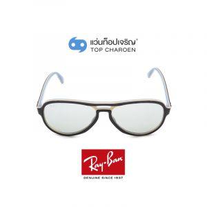 แว่นกันแดด RAY-BAN VAGABOND รุ่น RB4355 สี 6546W3 ขนาด 58