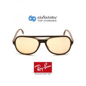 แว่นกันแดด RAY-BAN POWDERHORN รุ่น RB4357 สี 6547B4 ขนาด 58