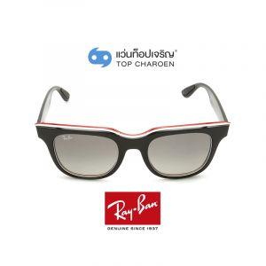 แว่นกันแดด RAY-BAN รุ่น RB4368 สี 651811 ขนาด 51