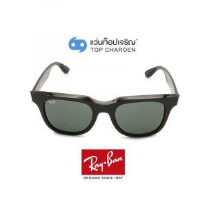 แว่นกันแดด RAY-BAN รุ่น RB4368 สี 652871 ขนาด 51