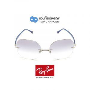 แว่นกันแดด RAY-BAN รุ่น RB8067 สี 003/19 ขนาด 57
