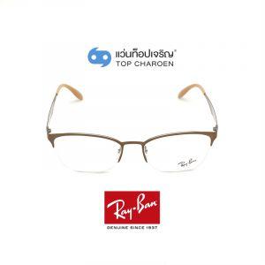 แว่นสายตา RAY-BAN รุ่น RX6345 สี 2732 ขนาด 52