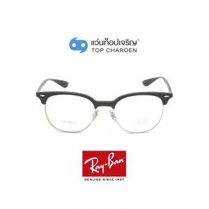 แว่นสายตา RAY BAN รุ่น RX7186 สี 5521 ขนาด 51 (กรุ๊ป 108)