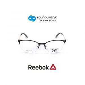 แว่นสายตา REEBOK รุ่น RV8527AF สี BLK ขนาด 52 (กรุ๊ป 85)