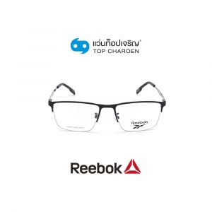 แว่นสายตา REEBOK รุ่น RV9530AF สี BLK ขนาด 53 (กรุ๊ป 85)