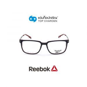 แว่นสายตา REEBOK รุ่น RV9531AF สี BLU ขนาด 54 (กรุ๊ป 85)