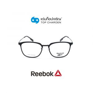 แว่นสายตา REEBOK รุ่น RV9536AF สี BLK ขนาด 54 (กรุ๊ป 85)