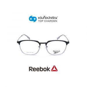 แว่นสายตา REEBOK รุ่น RV9536AF สี BLY ขนาด 54 (กรุ๊ป 85)