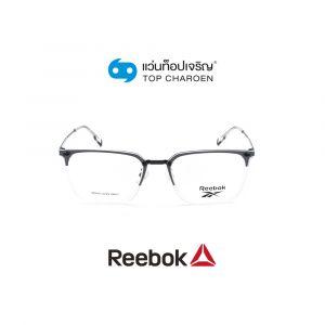 แว่นสายตา REEBOK รุ่น RV9537AF สี BLC ขนาด 55 (กรุ๊ป 85)
