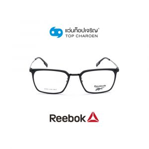 แว่นสายตา REEBOK รุ่น RV9537AF สี BLK ขนาด 55 (กรุ๊ป 85)