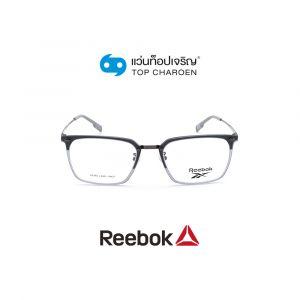 แว่นสายตา REEBOK รุ่น RV9537AF สี GRY ขนาด 55 (กรุ๊ป 85)