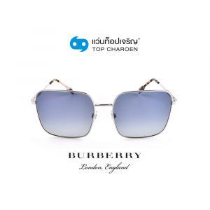 แว่นกันแดด BURBERRY รุ่น BE3119 สี 10054L ขนาด 58 (กรุ๊ป 138)