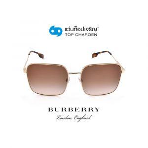 แว่นกันแดด BURBERRY รุ่น BE3119 สี 110913 ขนาด 58 (กรุ๊ป 138)
