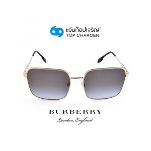 แว่นกันแดด BURBERRY รุ่น BE3119 สี 11098G ขนาด 58 (กรุ๊ป 138)