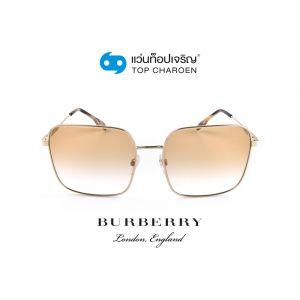 แว่นกันแดด BURBERRY รุ่น BE3119 สี 131313 ขนาด 58 (กรุ๊ป 138)
