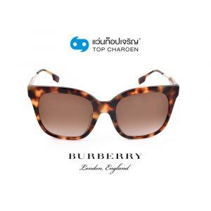 แว่นกันแดด BURBERRY รุ่น BE4328F สี 388413 ขนาด 55 (กรุ๊ป 138)