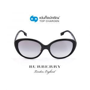แว่นกันแดด BURBERRY รุ่น BE4330D สี 300111 ขนาด 56 (กรุ๊ป 128)