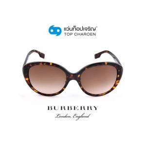 แว่นกันแดด BURBERRY รุ่น BE4330D สี 300213 ขนาด 56 (กรุ๊ป 128)