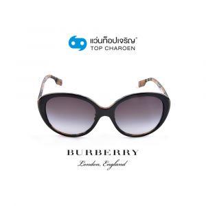 แว่นกันแดด BURBERRY รุ่น BE4330D สี 38388G ขนาด 56 (กรุ๊ป 128)