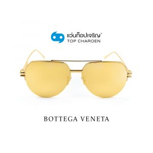 แว่นกันแดด BOTTEGA VENETA รุ่น BV1046S สี 003 (กรุ๊ป 165)