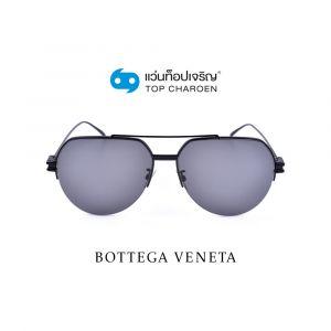 แว่นกันแดด BOTTEGA VENETA รุ่น BV1046S สี 001 (กรุ๊ป 165)