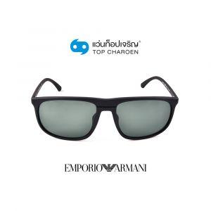 แว่นกันแดด EMPORIO ARMANI รุ่น EA4118F สี 506371 ขนาด 59