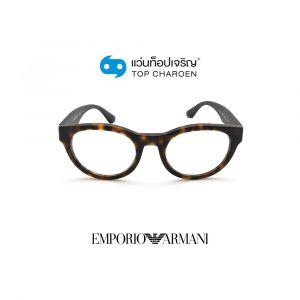 แว่นกันแดด EMPORIO ARMANI รุ่น EA4141 สี 50891W ขนาด 50 (กรุ๊ป 108)