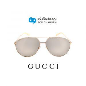 แว่นกันแดด GUCCI รุ่น GG0832S สี 004 (กรุ๊ป 165)