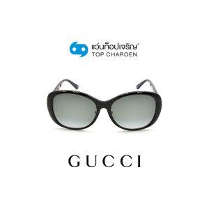 แว่นกันแดด GUCCI  รุ่น GG0849SK สี 002 ขนาด 59 (กรุ๊ป 145)