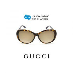 แว่นกันแดด GUCCI  รุ่น GG0849SK สี 003 ขนาด 59 (กรุ๊ป 145)