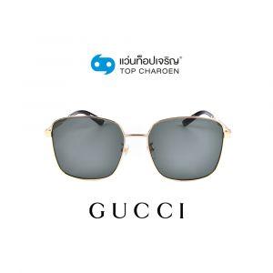 แว่นกันแดด GUCCI รุ่น GG0852SK สี 001 (กรุ๊ป 155)