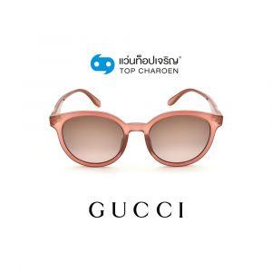 แว่นกันแดด GUCCI  รุ่น GG0794SK สี 003 ขนาด 55 (กรุ๊ป 148)