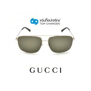 แว่นกันแดด GUCCI  รุ่น GG0836SK สี 001 ขนาด 63 (กรุ๊ป 165)