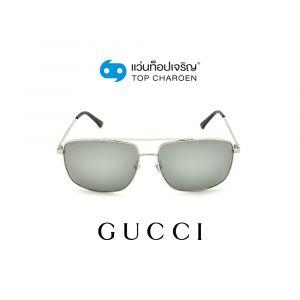 แว่นกันแดด GUCCI  รุ่น GG0836SK สี 003 ขนาด 63 (กรุ๊ป 165)
