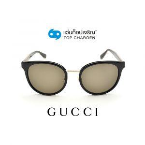 แว่นกันแดด GUCCI  รุ่น GG0850SK สี 001 ขนาด 56 (กรุ๊ป 155)