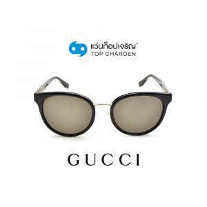 แว่นกันแดด GUCCI  รุ่น GG0850SK สี 002 ขนาด 56 (กรุ๊ป 155)