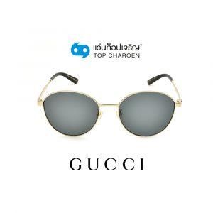 แว่นกันแดด GUCCI  รุ่น GG0853SK สี 001 ขนาด 58 (กรุ๊ป 165)
