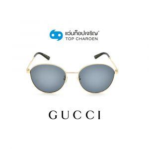 แว่นกันแดด GUCCI  รุ่น GG0853SK สี 002 ขนาด 58 (กรุ๊ป 165)