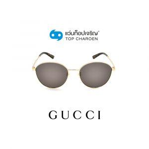 แว่นกันแดด GUCCI  รุ่น GG0853SK สี 003 ขนาด 58 (กรุ๊ป 158)