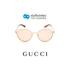 แว่นกันแดด GUCCI  รุ่น GG0853SK สี 005 ขนาด 58 (กรุ๊ป 158)