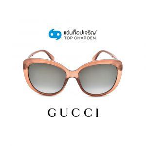 แว่นกันแดด GUCCI รุ่น GG0789S สี 002 ขนาด 57 (กรุ๊ป 145)