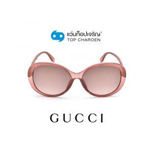แว่นกันแดด GUCCI รุ่น GG0793SK สี 003 ขนาด 59 (กรุ๊ป 145)