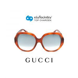 แว่นกันแดด GUCCI รุ่น GG0796S สี 003 ขนาด 56 (กรุ๊ป 155)