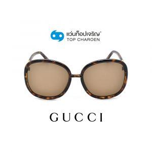 แว่นกันแดด GUCCI รุ่น GG0892SA สี 002 ขนาด 60 (กรุ๊ป 165)